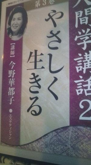 20110126174122